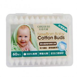 奇格利爾 嬰幼兒專用棉花棒
