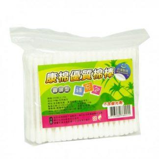 康棉優質圓頭型棉棒補充包