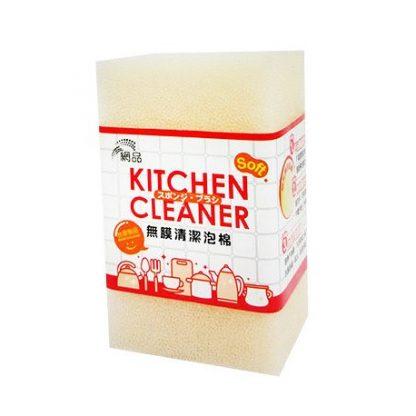 網品無膜清潔泡棉