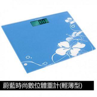 CAMRY蔚藍時尚數位體重計