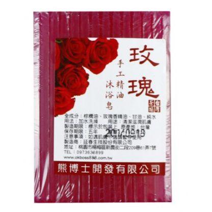 沐浴皂-玫瑰