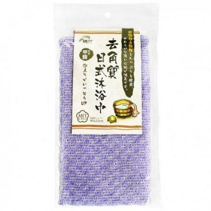 網品去角質日式沐浴巾