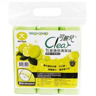 Clear花香環保垃圾袋 檸檬