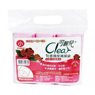 Clear花香環保垃圾袋 玫瑰