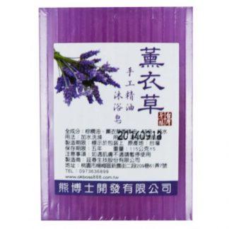 沐浴皂-薰衣草