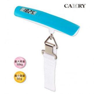 【CAMRY】玩色輕化數位行李秤(藍)