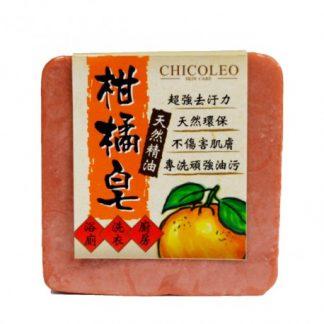 奇格利爾柑橘皂天然精油