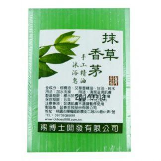 沐浴皂-抹草香茅