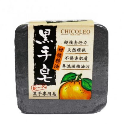 奇格利爾黑手皂