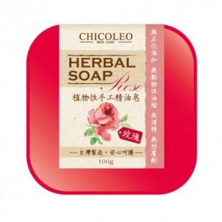 奇格利爾植物性手工香皂-玫瑰
