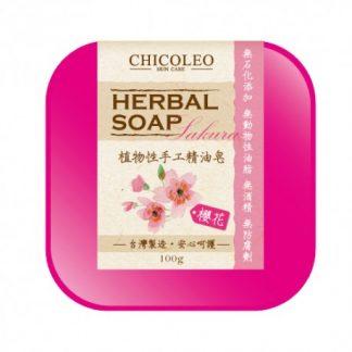 奇格利爾植物性手工香皂-櫻花