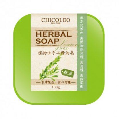 奇格利爾植物性手工香皂-抹草