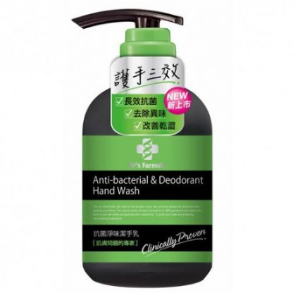 台塑生醫Dr's Formula抗菌淨味潔手乳