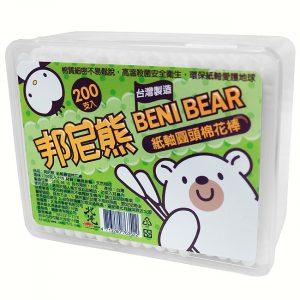 邦尼熊紙軸圓頭棉花棒方盒200入